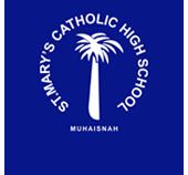 St. Mary's Muhaisnah